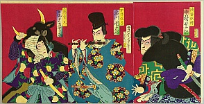 Chikashige Morikawa active ca. 1869-82 - Flute Player - Kabuki