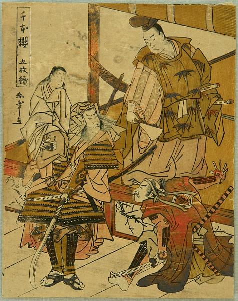 Benkei and Yoshitsune - Shunsho Katsukawa