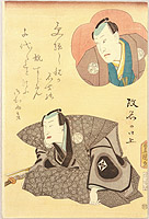 Toyokuni Utagawa 1769-1825 - Announcement from Kabuki Actor