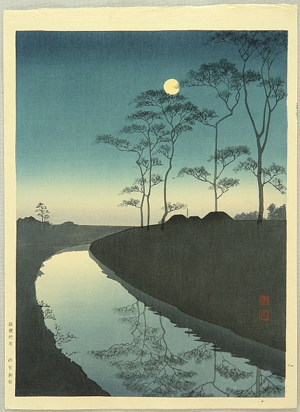 Koho Shoda 1871?-1946? - Canal under the  Moonlight