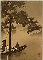 Koho Shoda 1871?-1946? - Lake Biwa