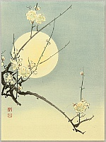 Koho Shoda 1871?-1946? - Plum and the Moon