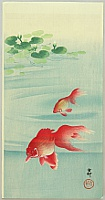 Two Goldfish - By Koson Ohara