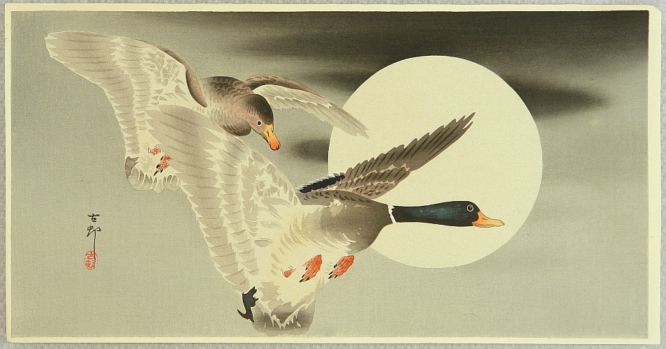 Two Mallard Ducks and the Moon - By Koson Ohara