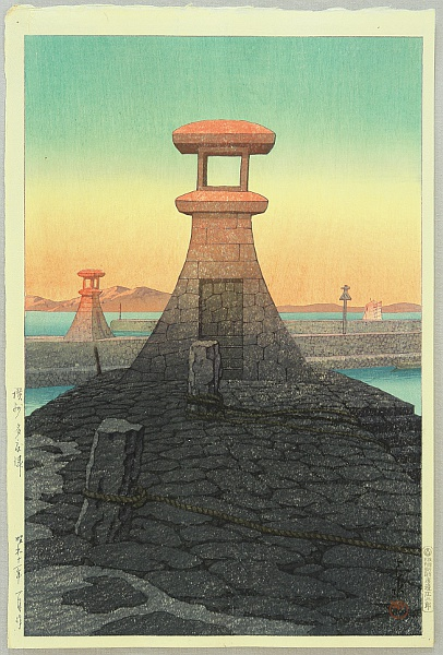 Hasui Kawase 1883-1957 - Collection of Scenic Views of Japan II, Kansai Edition - Tadotsu