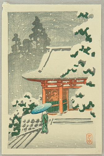 Hasui Kawase 1883-1957 - Ni-o Gate in the Snow