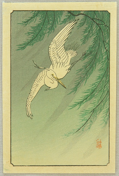 Koson Ohara 1877-1945 - Egret and Willow Tree
