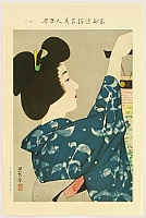 Shinsui Ito 1898-1972 - One Hundred Beauties in Takasago-zome Light Kimono - Beauty and Lantern
