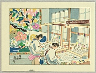 Eiichi Kotozuka 1906-1979 - Brocade Tapestry Weavers