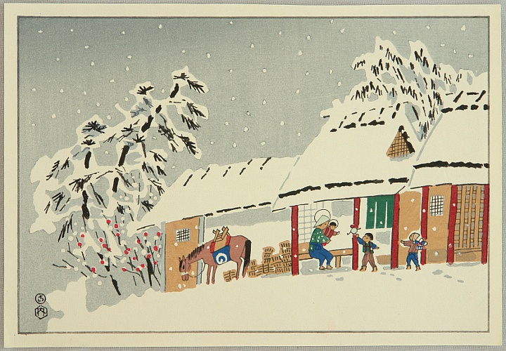 Eiichi Kotozuka 1906-1979 - Birth of Christ
