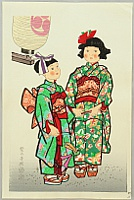 Eiichi Kotozuka 1906-1979 - Children in a Festival