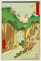 Upright Tokaido - Sakanoshita - Ando Hiroshige