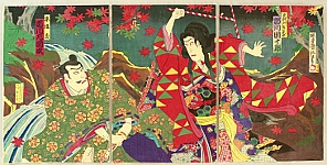 Hosai Baido 1848-1920 - Samurai and Demon Princess - Kabuki