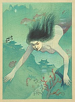 Hiromitsu Nakazawa 1874-1964 - The Complete Works of Chikamatsu - Heroine Matsukaze