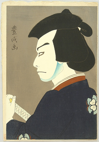 Toyonari Yamamura 1885-1942 - Kabuki - Nakamura Kichiemon