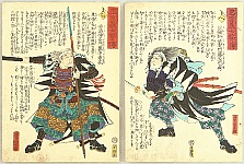 Yoshitora Utagawa active ca. 1840-1880 - Biographies of Loyal Followers of Chushingura - Kanesuke and Kanehide