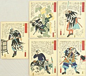 Yoshitora Utagawa active ca. 1840-1880 - Biographies of Loyal Followers of Chushingura