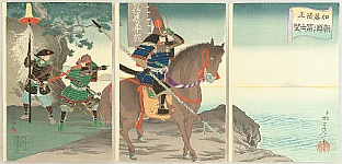 Nobukazu Watanabe 1874-1944 - General Kiyomasa in Korea and Mt. Fuji