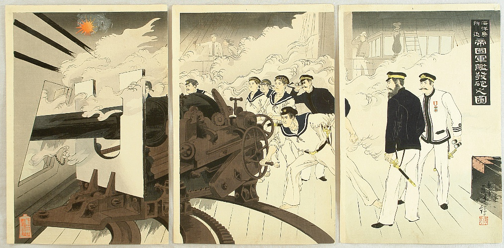 By Toshikata Mizuno - Firing Cannon from a Battle Ship