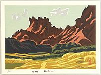 By Masao Maeda 1904-1974