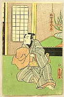 Kunisada Utagawa 1786-1865 - Hidden Box - Kabuki