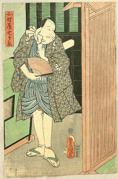 Kunisada Utagawa 1786-1865 - Folding Fan - Kabuki