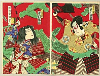 Hosai Baido 1848-1920 - Archer and Samurai - Kabuki