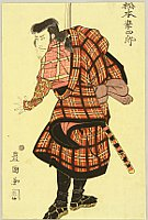Toyokuni Utagawa 1769-1825 - Kabuki Actor portrait - Matsumoto Koshiro V