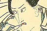 Toyokuni Utagawa 1769-1825 - Actor with a Pipe