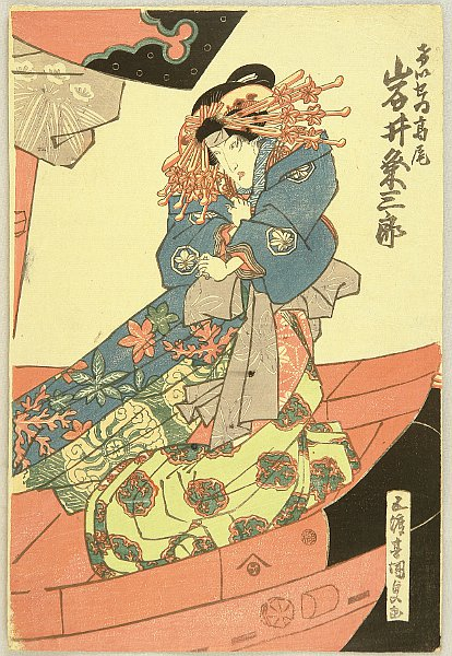 Kunisada Utagawa 1786-1865 - Beauty Takao - Kabuki