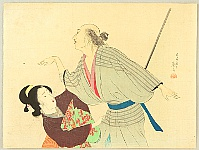 Eisen Tomioka 1864-1905 - Drunk and Mad