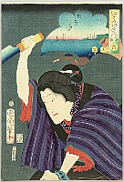 Kunichika Toyohara 1835-1900 - Kitchen Knife  - Kabuki