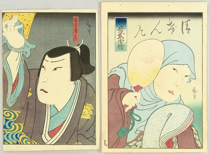 Hirosada Utagawa active ca. 1820-1860 - Chuko Buyu Den - Nun Seigen