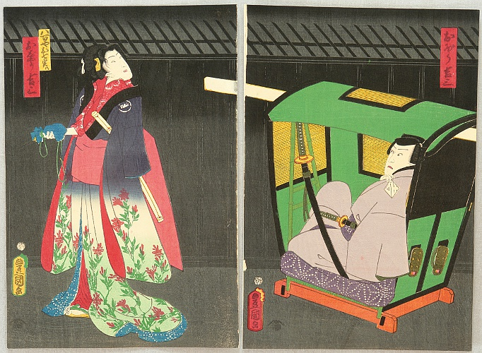 Kunisada Utagawa 1786-1865 - Beauty and Samurai