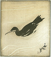 Shunsen Natori 1886-1960 - Cormorant ... for tea ceremony room