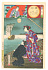 Chikanobu Toyohara 1838-1912 - Akashi Moon , Setsu-Getsu-Ka