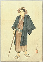 Toshikata Mizuno 1866-1908 - Going for a Walk