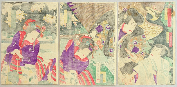 Kunichika Toyohara 1835-1900 - Eagle, Magician and Beauties - Kabuki