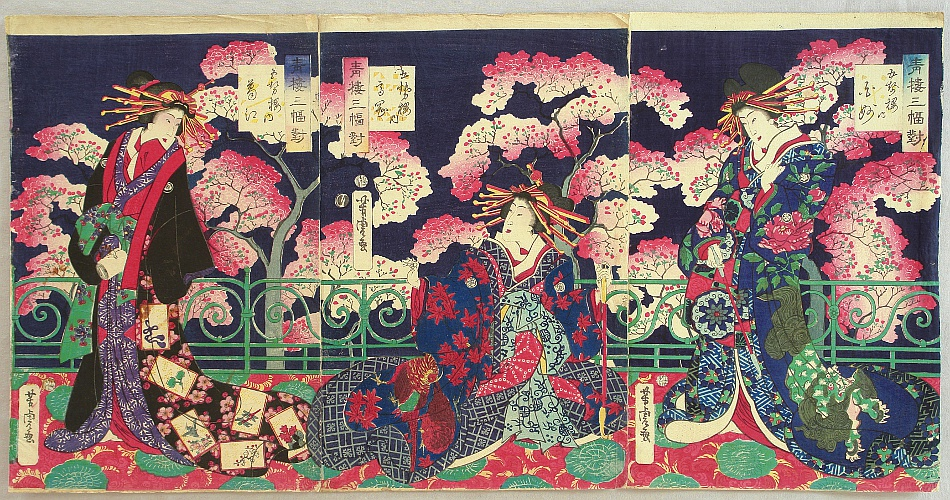 Yoshitora Utagawa active ca. 1836-1880 - Seiro Sanpuku Tsui - Three Beauties