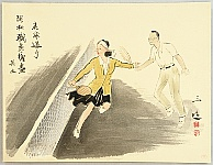 Sanzo Wada 1883-1968 - Occupations in Showa Era - Tennis Players