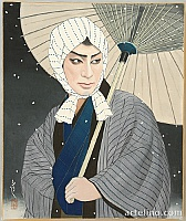 Hisashi Yamamoto 1905 - ? - Kabuki - Naozamurai by Danjuro XII (Rest in Peace)