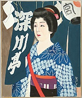 Hisashi Yamamoto 1905 - ? - Kabuki - Beauty Yonehachi by Nakamura Kanzaburo
