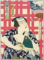 Benkei Parodied - By Kunichika Toyohara