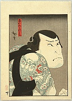 Hirosada Utagawa active ca. 1820-1860 - Jirozo and Three Eyed Monster Tattoo - Kabuki
