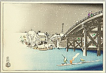 Sadanobu II Hasegawa fl.ca. 1850 -1890 - Bridge in Snow