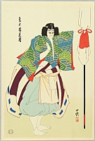 Konobu Hasegawa 1881 - ? - Bunraku Puppet - Matsu-o-maru
