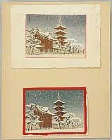 Nisaburo Ito 1910-1988 - To-ji Temple in Snow