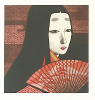 Kaoru Saito born 1931 - The Tale of Genji - E-Awase