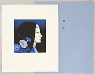 Kaoru Saito born 1931 - The Tale of Genji - Asagao