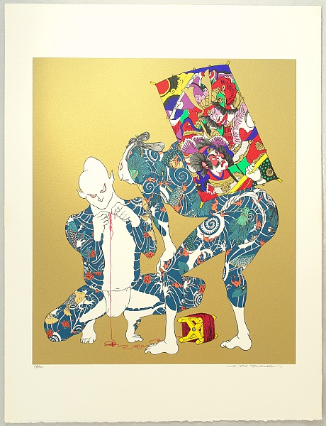 Tattooed Man and Kite - By Hideo Takeda born 1948